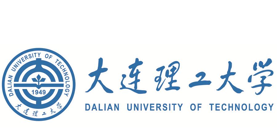 منحة جامعة داليان للتكنولوجيا لدراسة الماجستير والدكتوراه في الصين 2021 (ممولة بالكامل)
