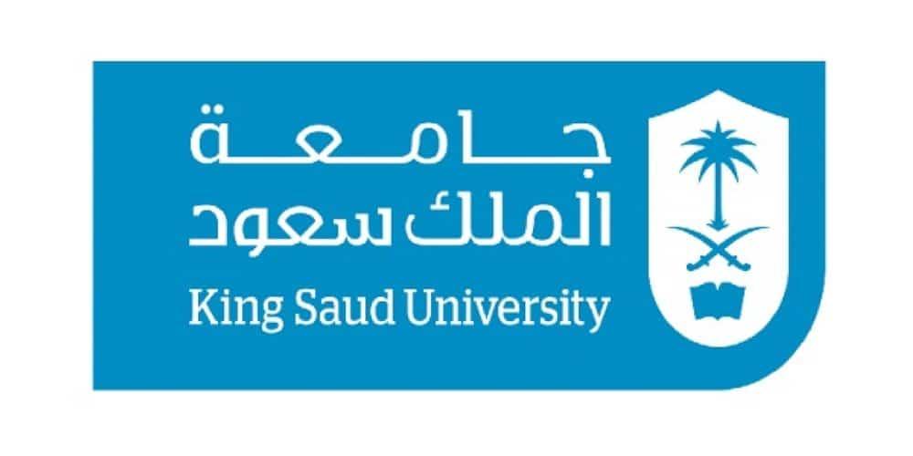 منحة جامعة الملك سعود لدراسة البكالوريوس في المملكة العربية السعودية 2021 ممولة بالكامل المنحة
