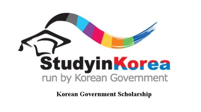 منحة الحكومة الكورية KGSP