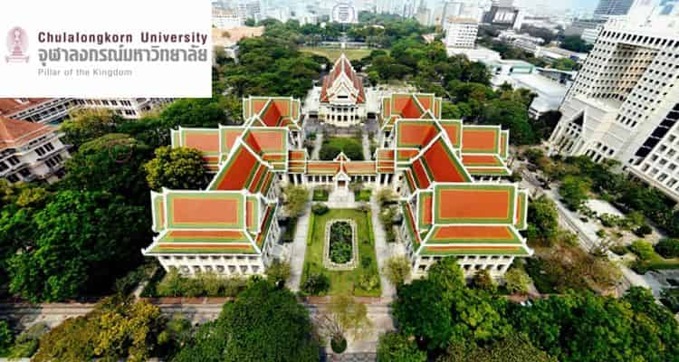 منحة جامعة شولالونغكورن لدراسة الماجستير والدكتوراه في تايلاند 2021 [ممولة بالكامل]