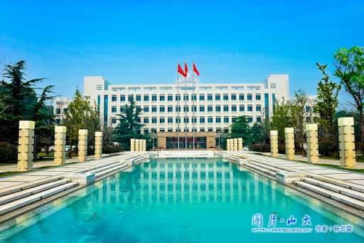 منحة جامعة شاندونغ لدراسة البكالوريوس والماجستير والدكتوراه في الصين 2021 (ممول بالكامل)
