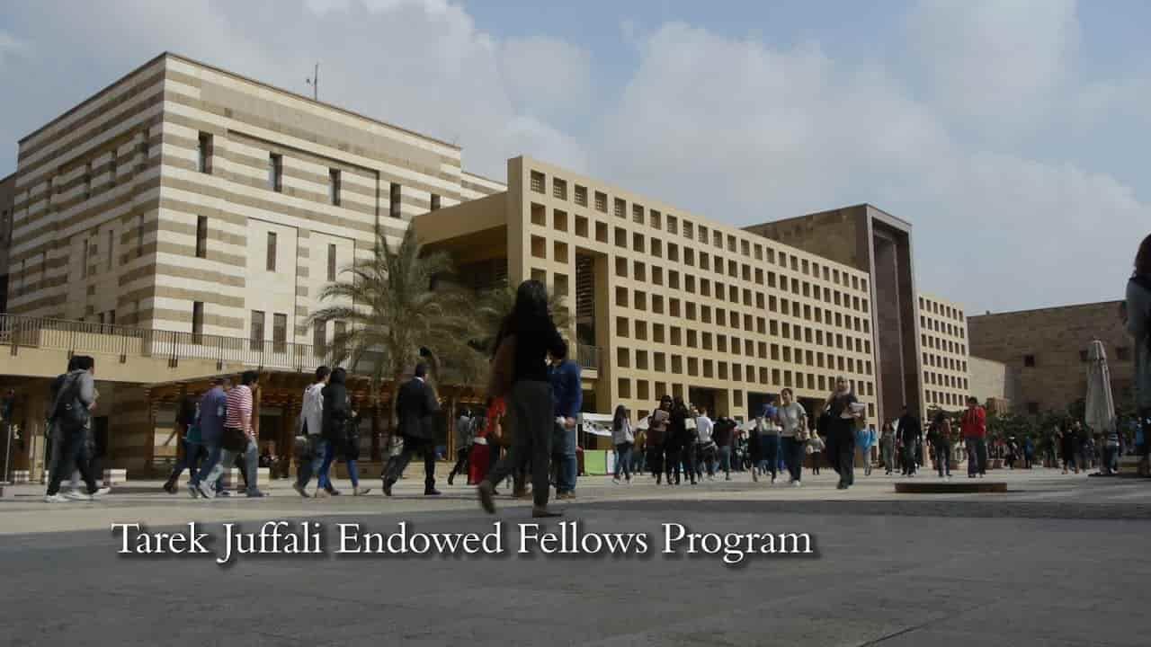 منحة طارق الجفالي للموهوبين لدراسة الماجستير في الجامعة الأمريكية في القاهرة 2021