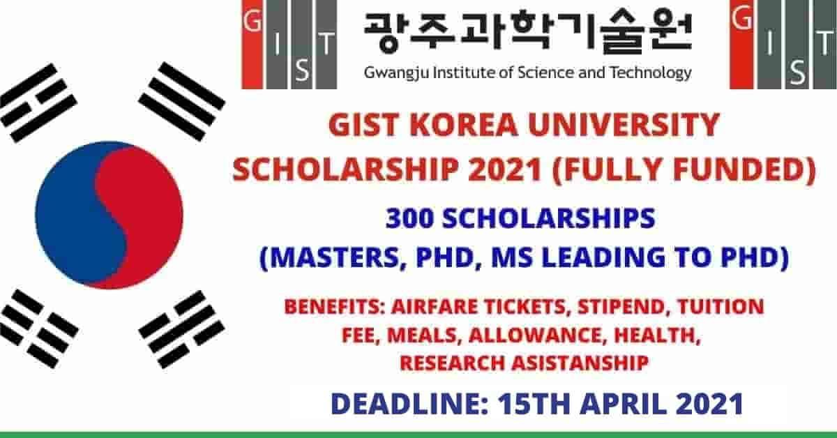 منحة معهد جوانجو للعلوم والتكنولوجيا GIST في كوريا الجنوبية 2021 | ممولة بالكامل