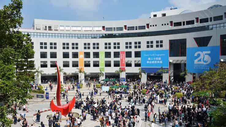 منحة جامعة هونج كونج للعلوم والتكنولوجيا لدراسة البكالوريوس 2021 (تغطي الرسوم الدراسية)
