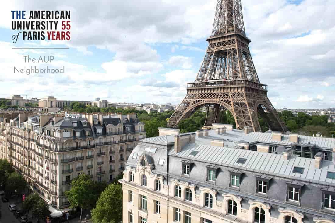 منحة الجامعة الأمريكية في باريس لدراسة البكالوريوس في فرنسا 2021 (تمويل 75% من الرسوم)