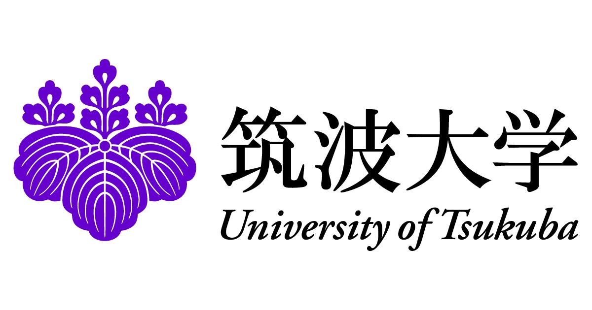 منحة جامعة تسوكوبا لدراسة البكالوريوس والماجستير في اليابان 2021