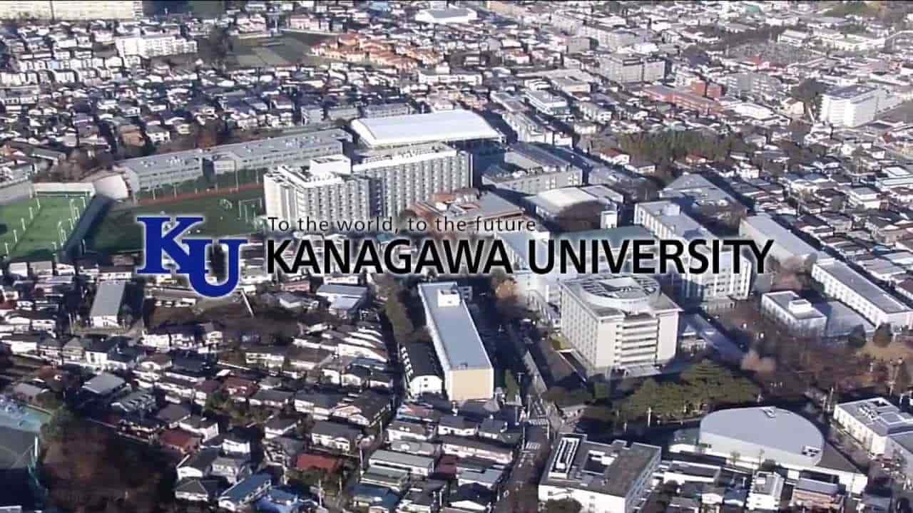 منحة جامعة كاناغاوا لدراسة البكالوريوس والماجستير في اليابان 2021