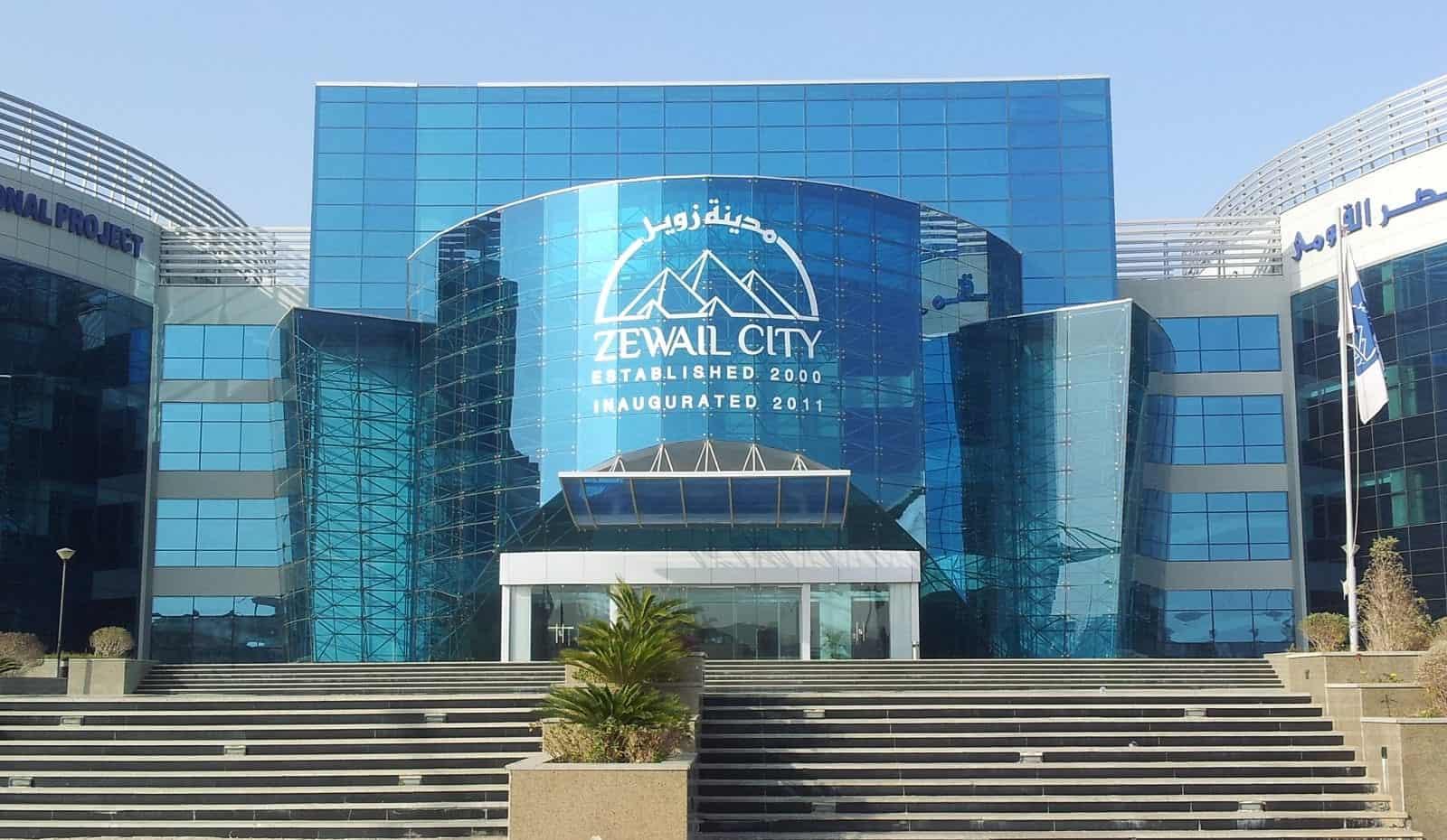 منحة مدينة زويل للعلوم والتكنولوجيا لدراسة البكالوريوس في مصر 2021
