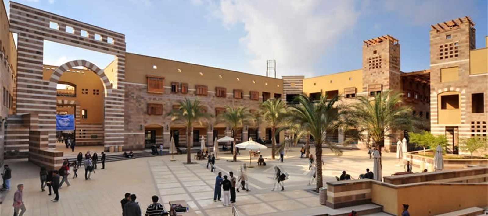 فرصة التقديم منحة OC-AUC الممولة بالكامل لدراسة البكالوريوس في الجامعة الأمريكية بالقاهرة 2021-2022