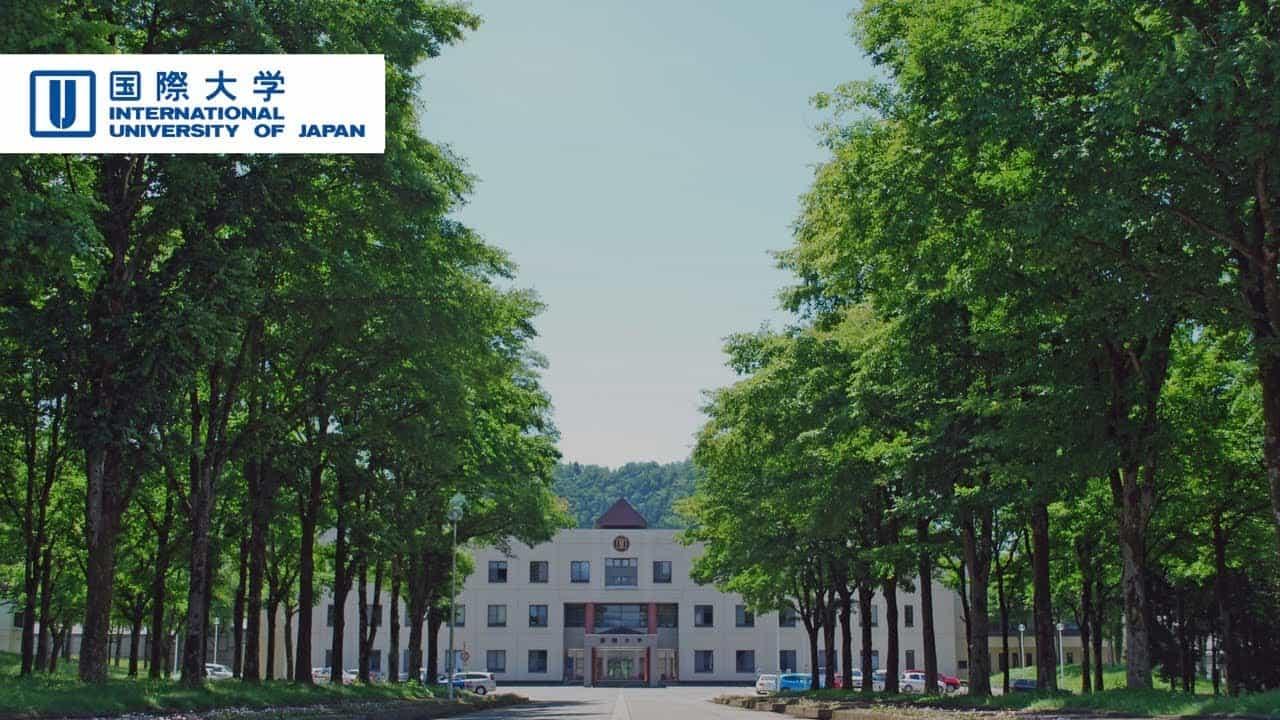 منحة جامعة اليابان الدولية لدراسة الماجستير والدكتوراه في اليابان 2021
