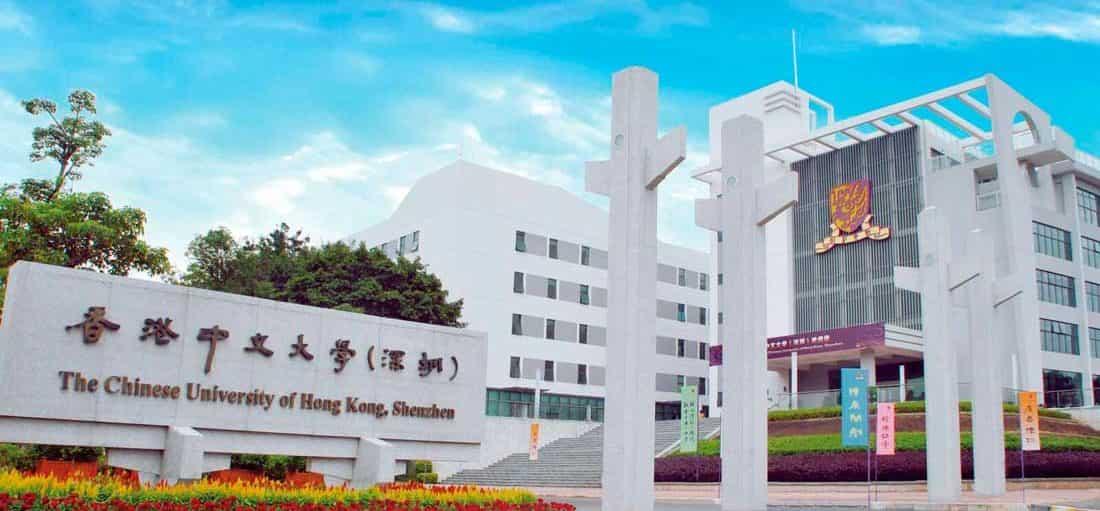 منحة جامعة هونج كونج لدراسة البكالوريوس 2021 (ممولة)