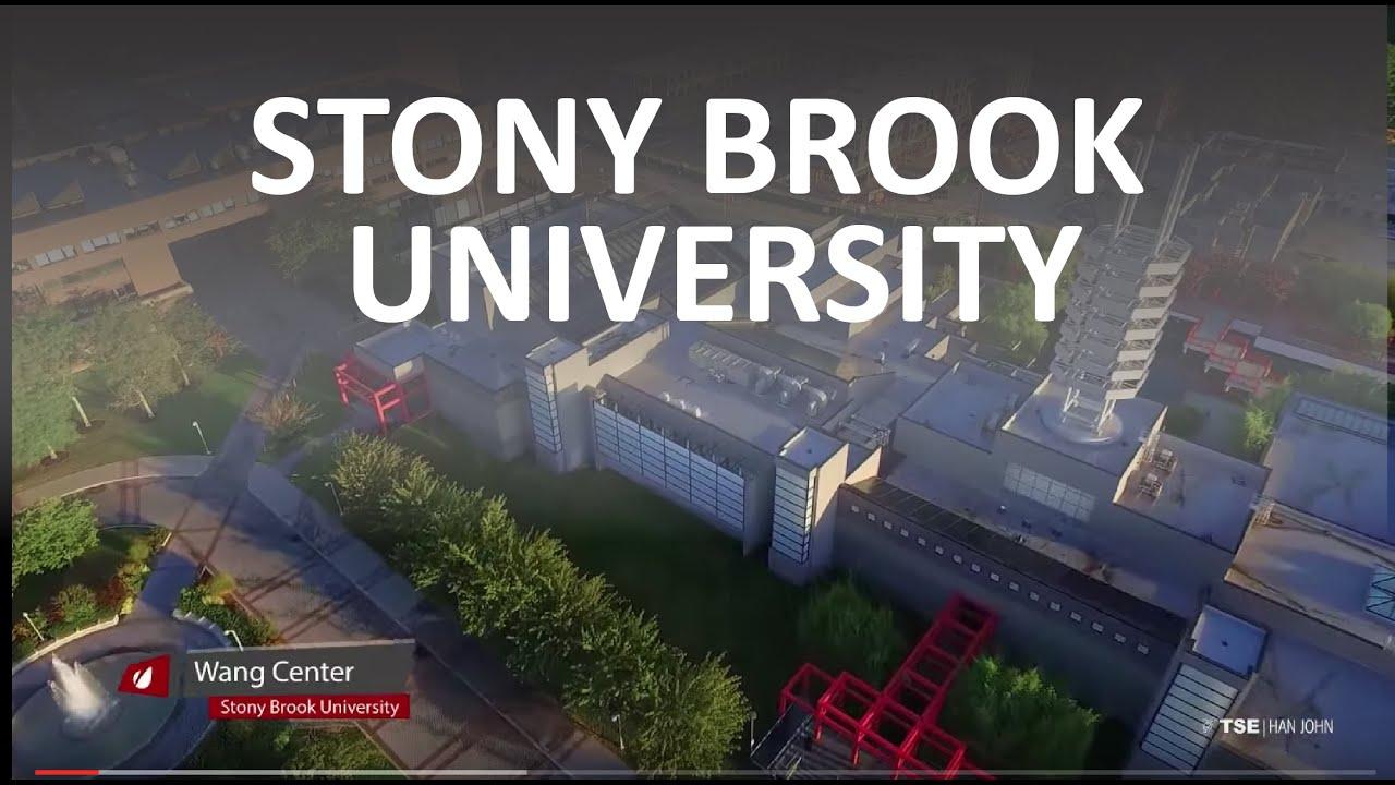 منح جامعة ستوني بروك لدراسة البكالوريوس في الولايات المتحدة الأمريكية 2021