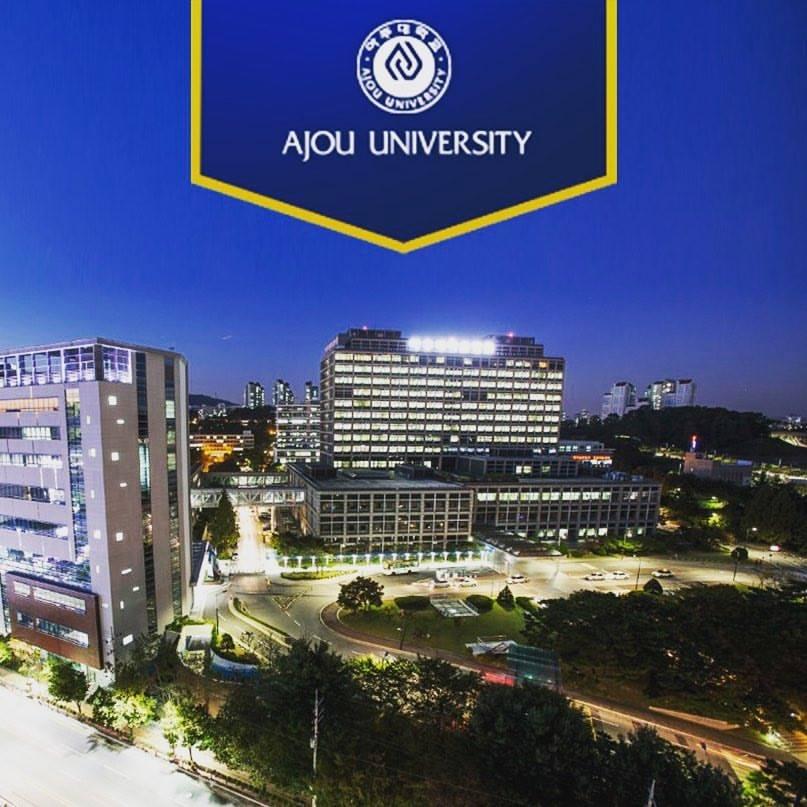 منحة جامعة Ajou لدراسة البكالوريوس في كوريا الجنوبية 2022