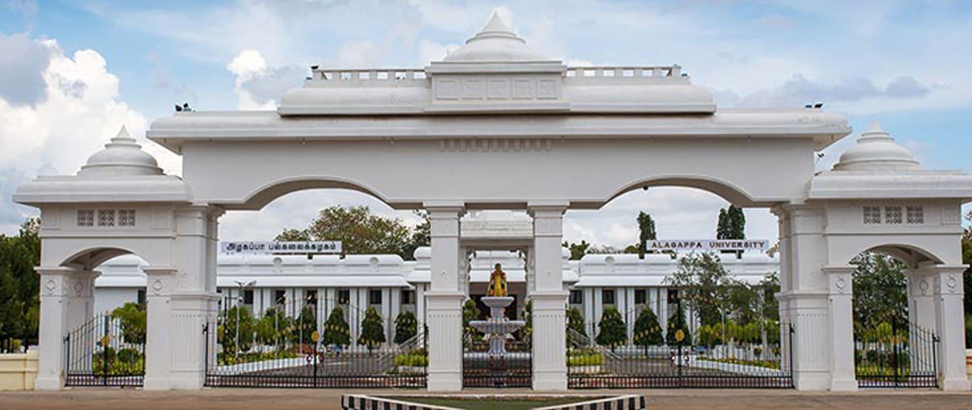 منحة جامعة Alagappa لدراسة زمالات ما بعد الدكتوراه الهند 2022